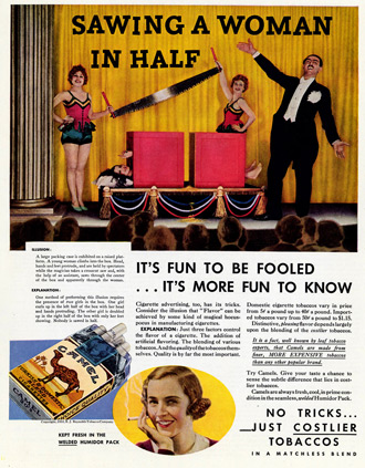 Реклама табачной компании