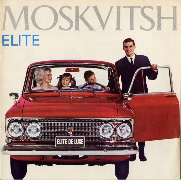 Moskvitsh Elite