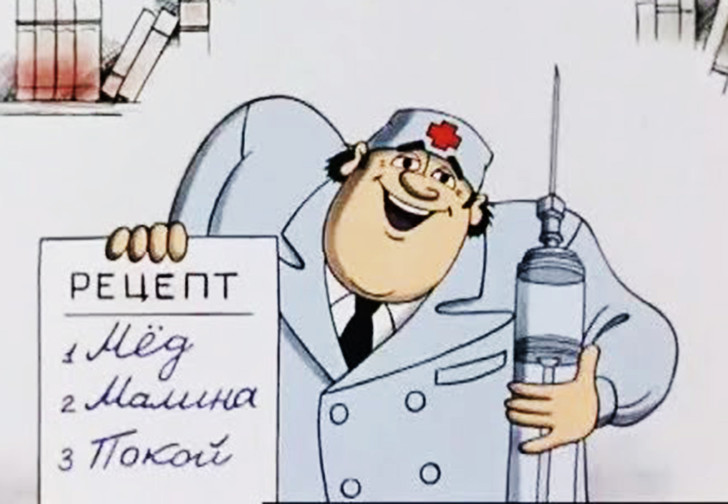Фото №1 - Минздрав подробно объяснил, за какие медуслуги не надо платить