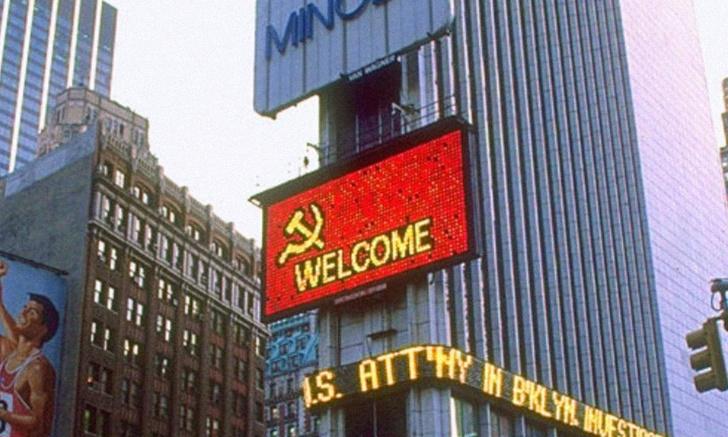 Фото №1 - Серп и молот на Таймс-сквер и еще 4 неожиданных фото времен СССР
