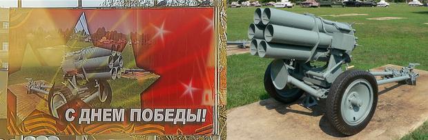 Фото №12 - Самые дикие и нелепые плакаты к 9 Мая