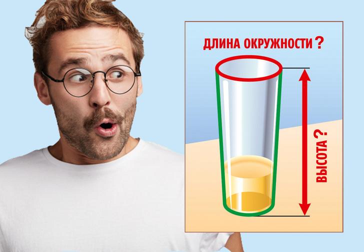 Фото №1 - Простой фокус со стаканом, благодаря которому ты легко выиграешь пари