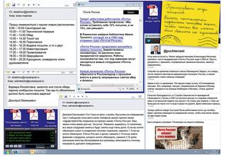 Что творится на экране компьютера гендиректора «Почты России»