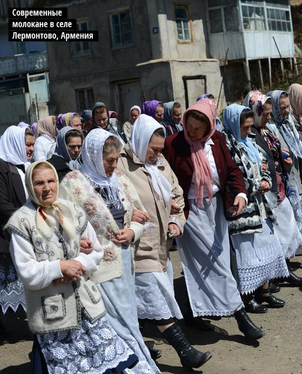 Фото №7 - От скопцов до тюкальщиков: хит-парад сект Российской империи