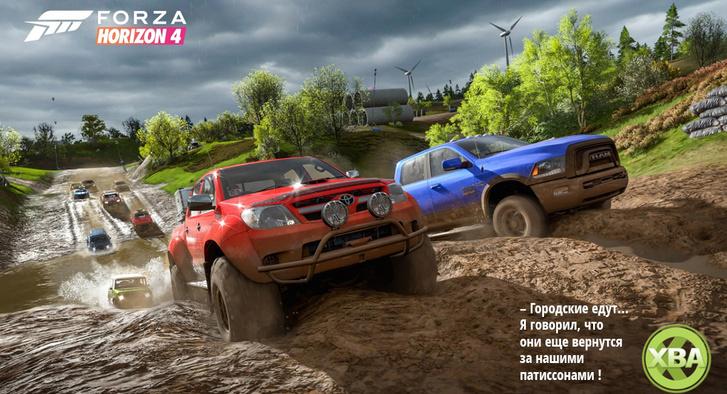 Фото №5 - Red Dead Redemption 2 и другие главные игровые новинки месяца