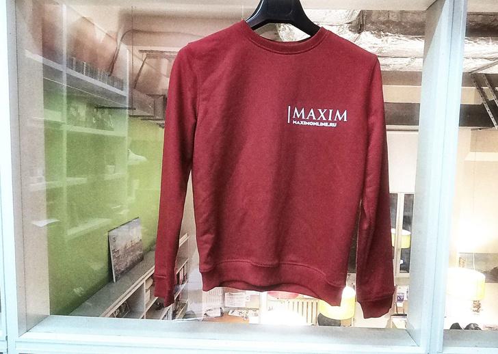Фото №2 - Сними очень короткое видео о том, как ты ловишь журнал MAXIM, и выиграй приз!
