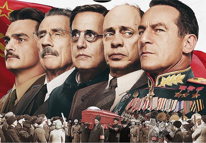 Фото №1 - «Смерть Сталина». MAXIM обозревает самую черную комедию года