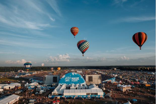 Фото №2 - «НАШЕСТВИЕ-2019» отметит свое 20-летие с космическим размахом!