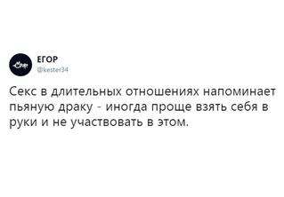 Лучшие шутки дня и Волочкова!