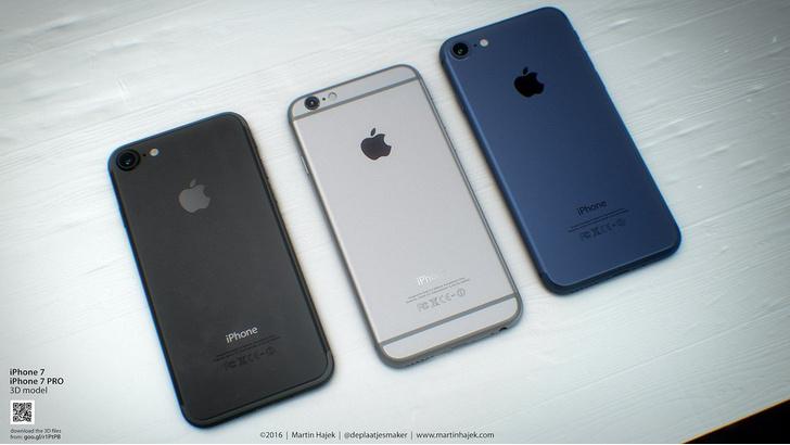 Новые цвета iPhone 7 (по краям)