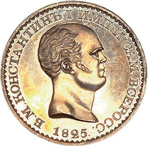 Фото №9 - Антисоветский рубль и еще 9 монет с необычной судьбой