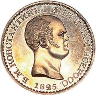 Фото №7 - Антисоветский рубль и еще 9 монет с необычной судьбой