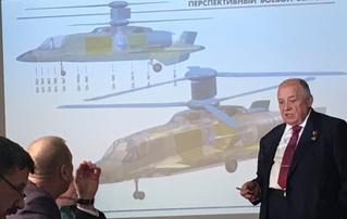 Военный блог опубликовал кадры презентации секретного российского вертолета