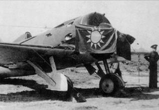 Операция Z: как советские асы научили японцев тактике камикадзе