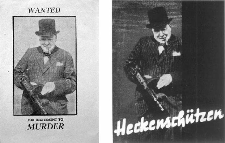 Фото №2 - История одной фотографии: Черчилль с пистолетом-пулеметом в июле 1940 года