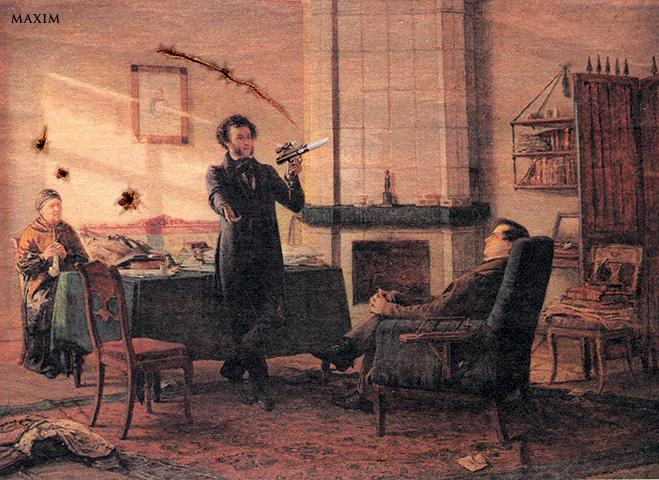 Фото №2 - Если бы Пушкин изобрел бластер