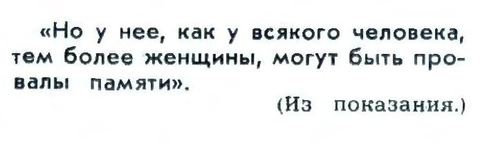 Фото №21 - Идиотизмы из прошлого: 1973-й год (выпуск № 5)