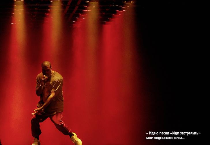 Фото №1 - Новый альбом Kanye West и другие главные музыкальные новинки