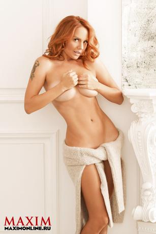 Максим певица фото голая