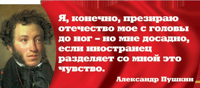 Фото №2 - Что такое патриотизм и почему мы должны любить нашу Родину