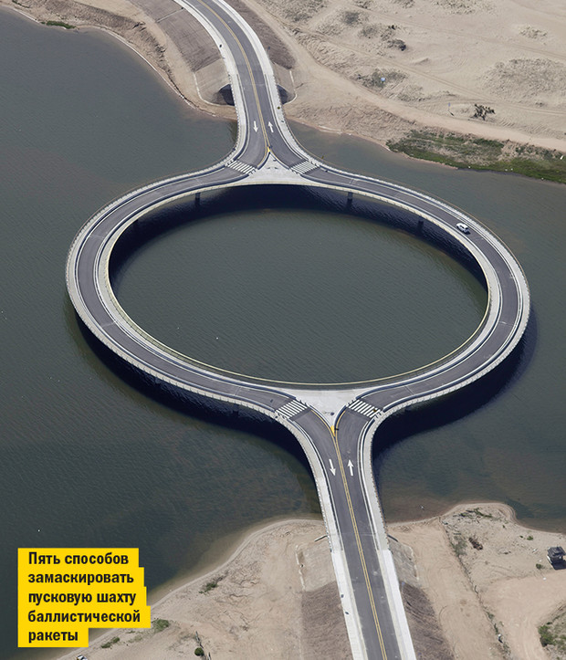 Фото №5 - 15 самых-самых мостов