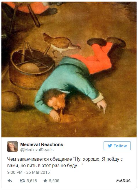 Фото №7 - 15 самых смешных подписей к средневековым картинам!