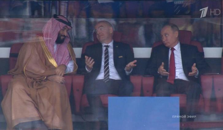 Фото №1 - Лучшие шутки о матче Россия — Саудовская Аравия