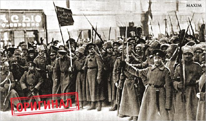 Февральская революция - фото