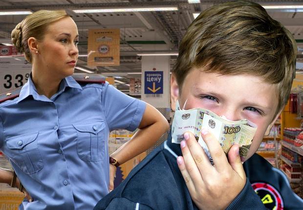 Фото №1 - Сотрудница полиции украла у ребенка в магазине 200 рублей. Но тут в дело вмешалась его бдительная мать
