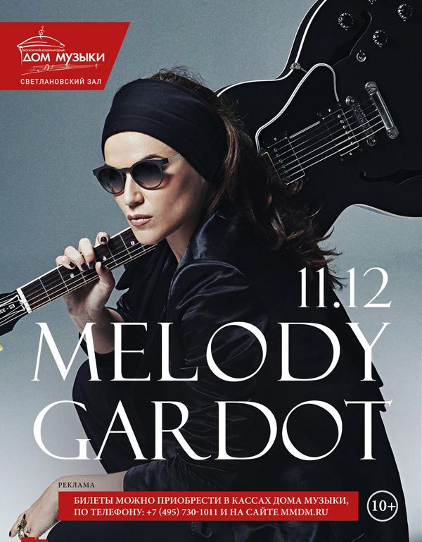 Фото №1 - Эксклюзивный концерт Мелоди Гардо в Москве. Для рок-н-ролльщиков с джазом в сердце!