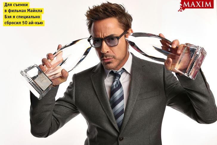 Фото №1 - Роберт Дауни мл.: «Даже если я не получу «Оскара» непосредственно за фильм, мне его все равно вручат, когда состарюсь»