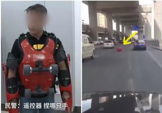 Парень в самодельном электрокостюме на колесиках проехался по шоссе