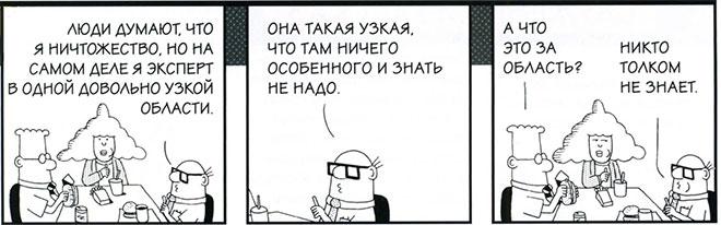 Фото №7 - 13 полезных советов для выживания в офисе в картинках