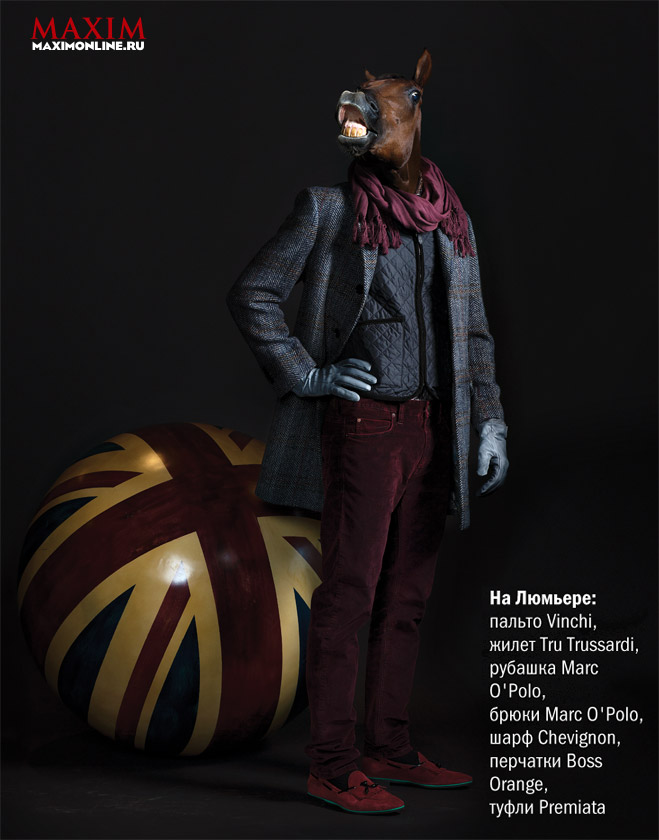 На Люмьере: пальто Vinchi, жилет Tru Trussardi, рубашка Marc O'Polo, брюки Marc O'Polo, шарф Chevignon, перчатки Boss Orange, туфли Premiata