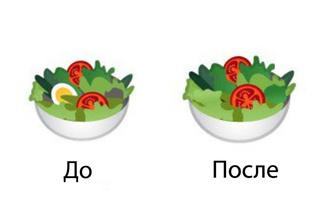 Дожили! Google удалил нарисованное яйцо, чтобы сделать эмодзи салата вегетарианским