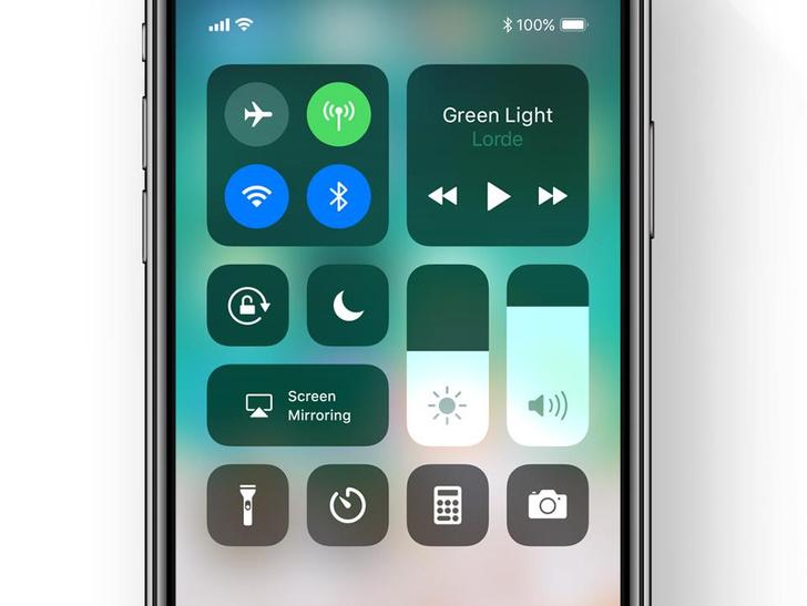 Фото №4 - 20 новых классных функций iOS 11, о которых ты, скорее всего, не знаешь