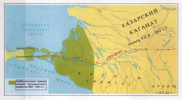 Фото №3 - Лукоморье и еще 6 сказочных стран, которые существовали на самом деле