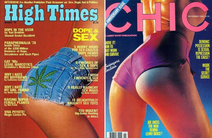 Фото №20 - Золотой век сексуальных шорт!
