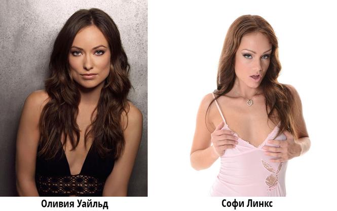 Видео порно с двойниками знаменитостями русскими
