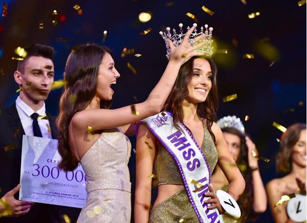 Фото №1 - «Мисс Украина — 2018» Вероника Дидусенко лишилась короны
