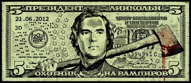 Фото №1 - Новый постер к фильму Президент Линкольн