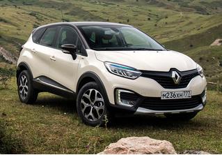 Renault Kaptur получил версию Extreme. Нет-нет, это безопасно