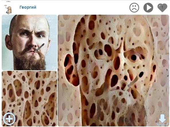 Фото №6 - Сайт недели: сервис Ostagram превратит твое фото в картину Ван Гога, а то и Мунка