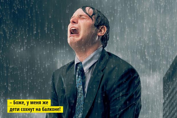 Как происходит плач