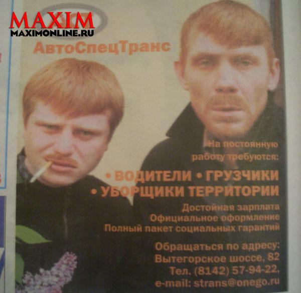 Фото №4 - Октябрьское обострение