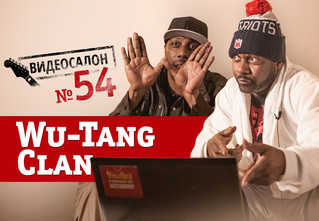 Русские клипы глазами Wu-Tang Clan— брутальный «Видеосалон» для смелых зрителей