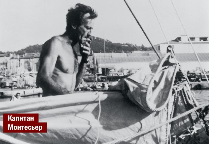 Фото №9 - Плот больного воображения: Захватывающая история самого неудачливого яхтсмена в истории