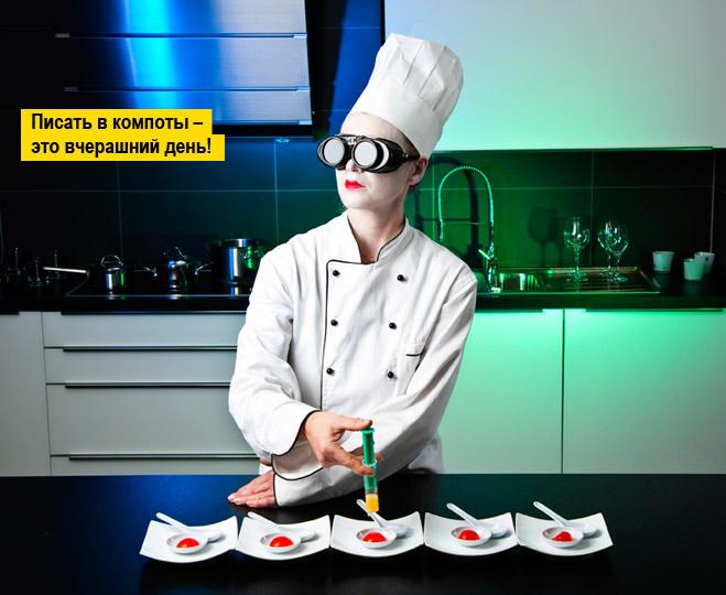 Фото №1 - Как приготовить еду в принтере