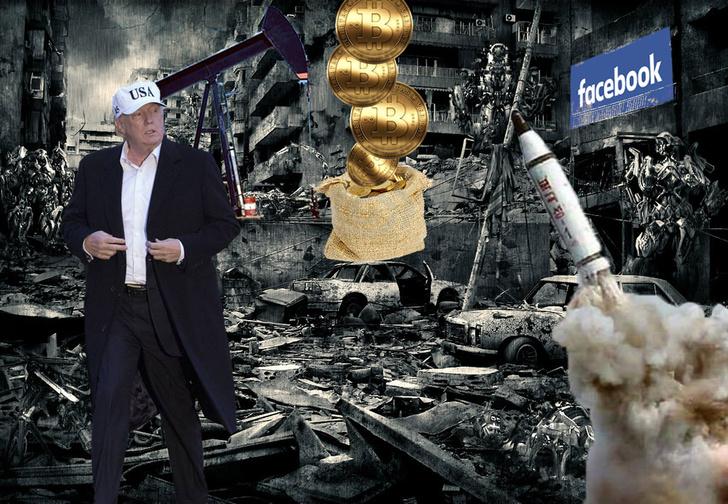 Фото №1 - Составлен «Гид пессимиста» до 2028 года: 8 сценариев худшего мирового развития