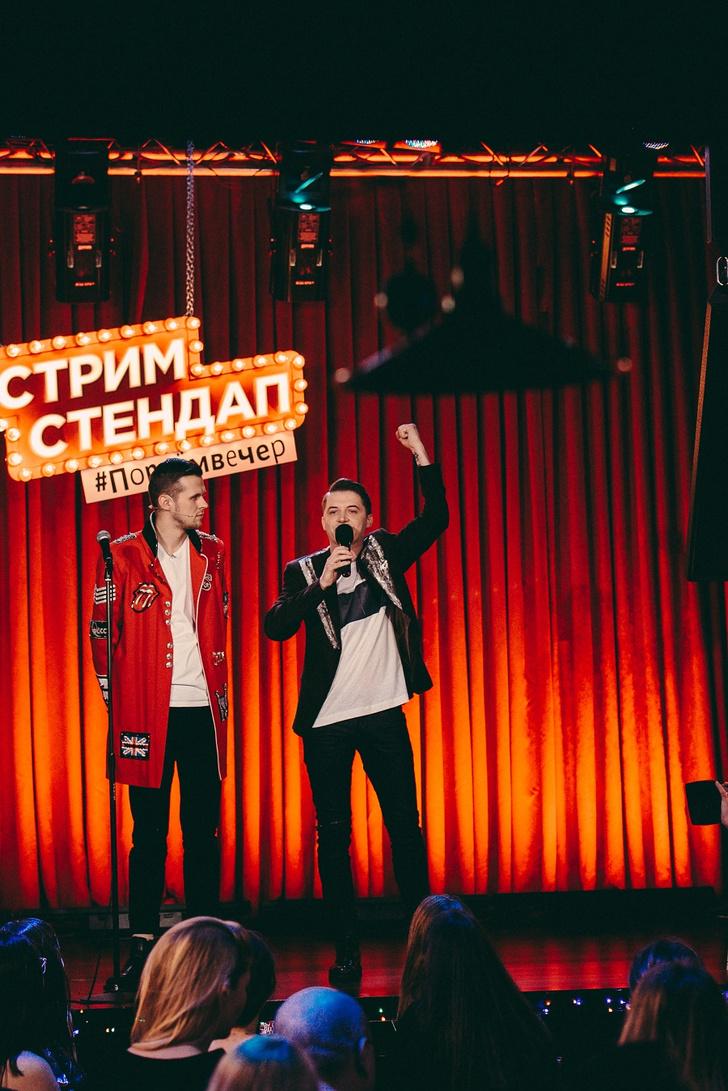 Фото №25 - Василий Фомин порвал вечер в финале первого сезона фестиваля «Стрим Стендап #порвемвечер»